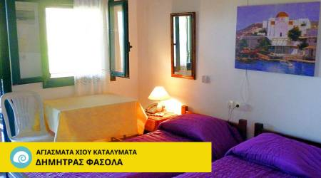 Dimitra's Fasola Accommodation
