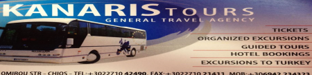 KANARIS TOURS