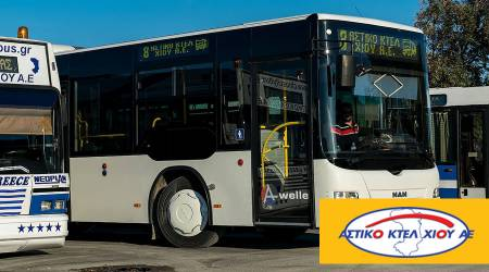 CHIOS CITY BUS